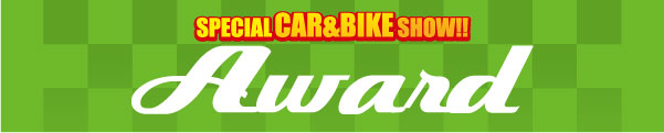CAR & BIKE AWARD