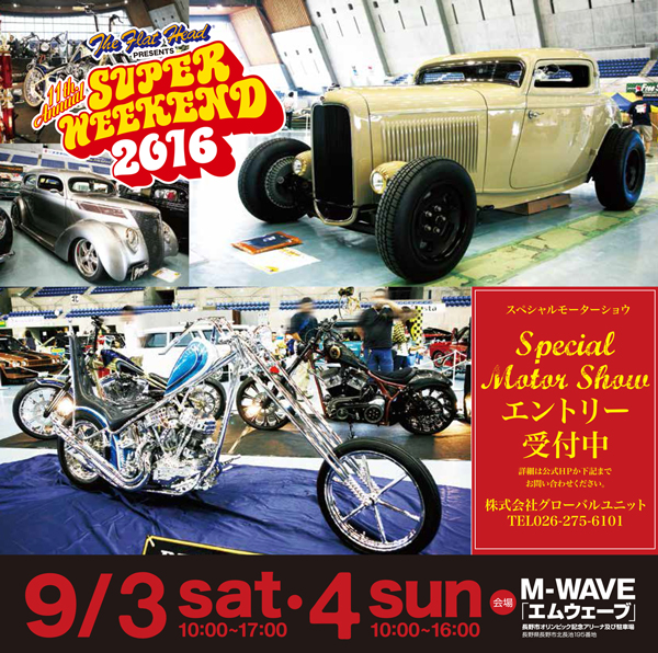 swout2016carshow2