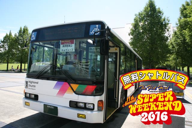 sw_bus01